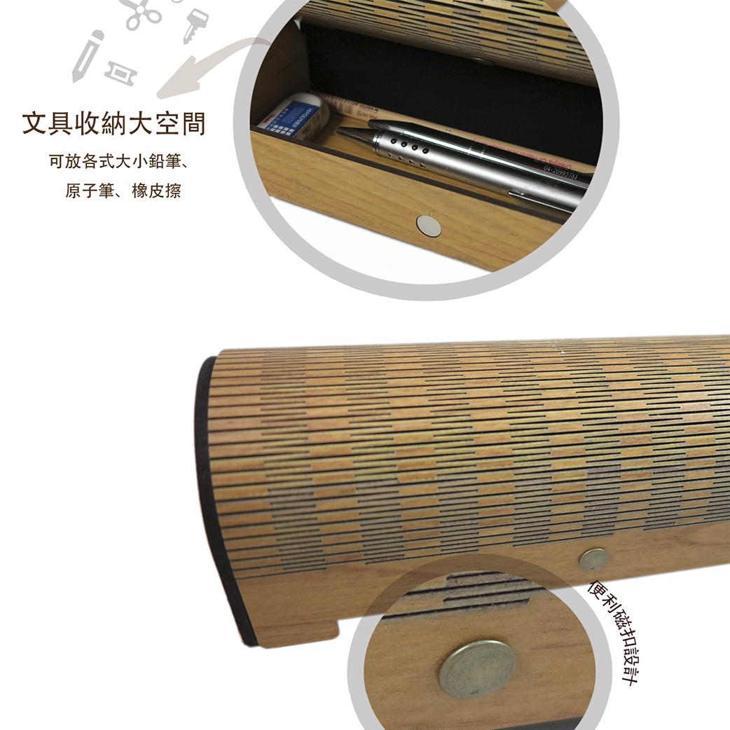 鉛筆盒_04-1